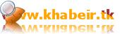 khabeirwap